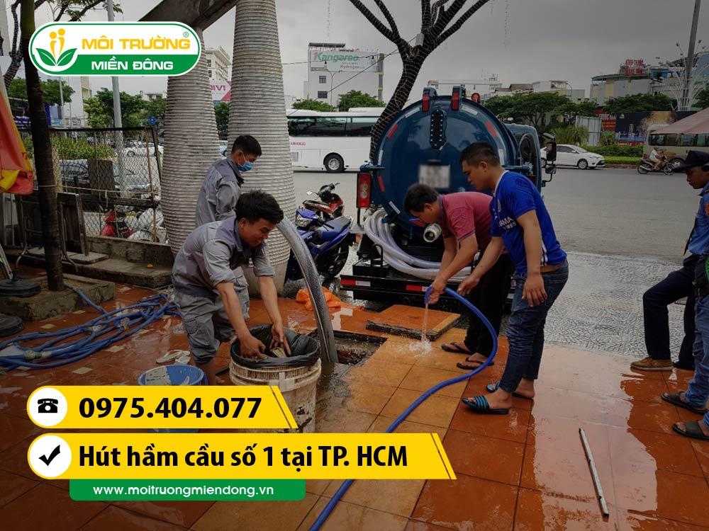 Dịch vụ rút hầm cầu cho công ty nhà nước có hóa đơn VAT tại Quận 5, TP. HCM ☎ 0975.404.077 #moitruong #vietnam #Environmental #việtnam #huthamcau #ruthamcau #hcm #HồChíMinh