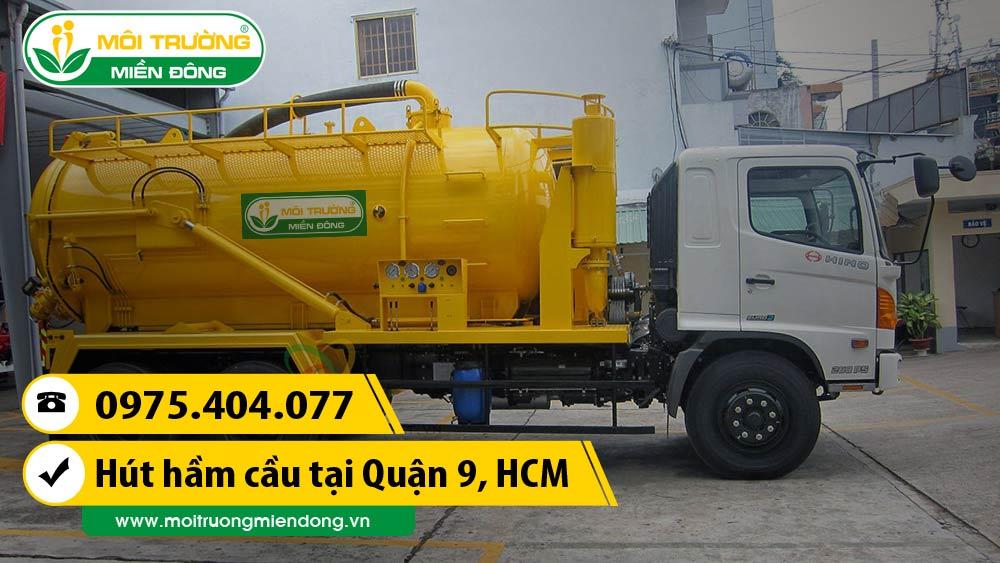 Công Ty Dịch Vụ Rút Hầm Cầu & Hút Hầm Cầu tại Quận 9, TP. HCM ☎ 0975.404.077 #moitruong #vietnam #Environmental #việtnam #huthamcau #ruthamcau #hcm #HồChíMinh