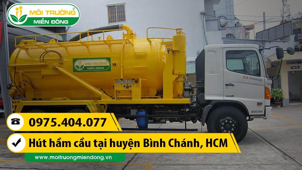 Công Ty Dịch Vụ Rút Hầm Cầu & Hút Hầm Cầu tại đường C2, TP. HCM ☎ 0975.404.077 #moitruong #vietnam #Environmental #việtnam #huthamcau #ruthamcau #hcm #HồChíMinh