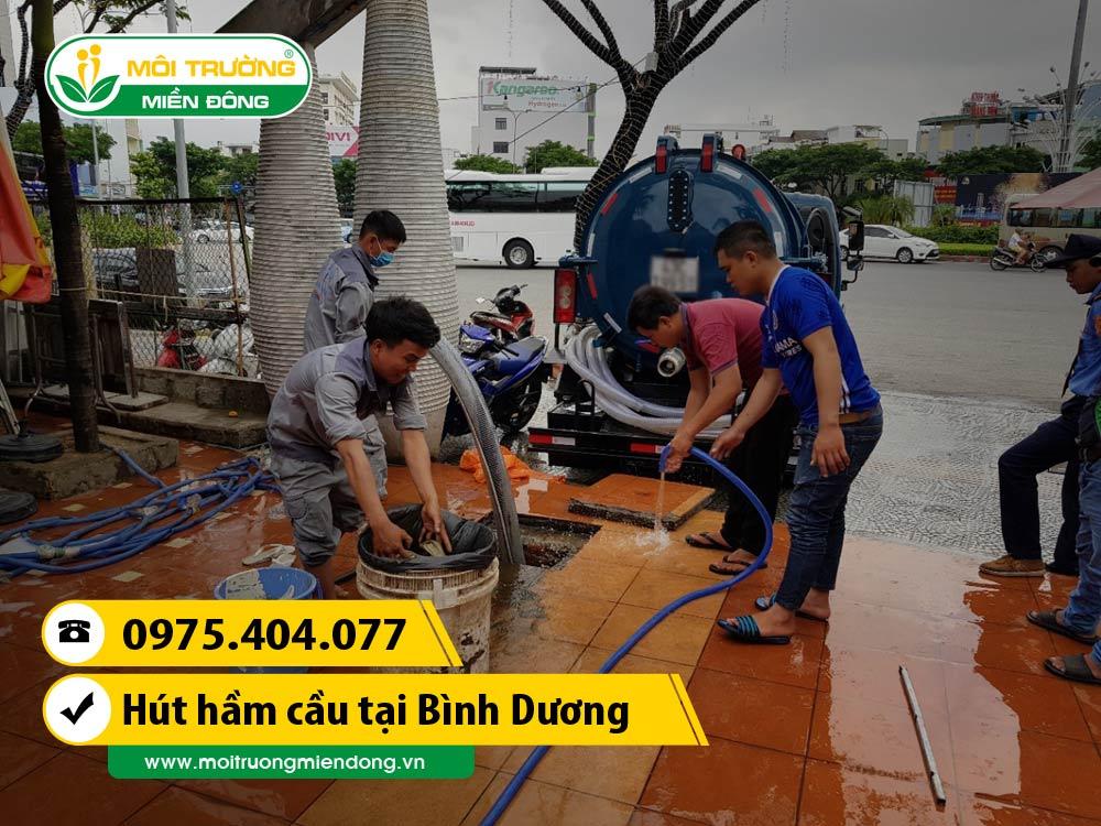 Dịch vụ rút hầm cầu cho công ty nhà nước có hóa đơn VAT tại Thị xã Thuận An, Bình Dương ☎ 0975.404.077 #moitruong #vietnam #Environmental #việtnam #huthamcau #ruthamcau #BìnhDương
