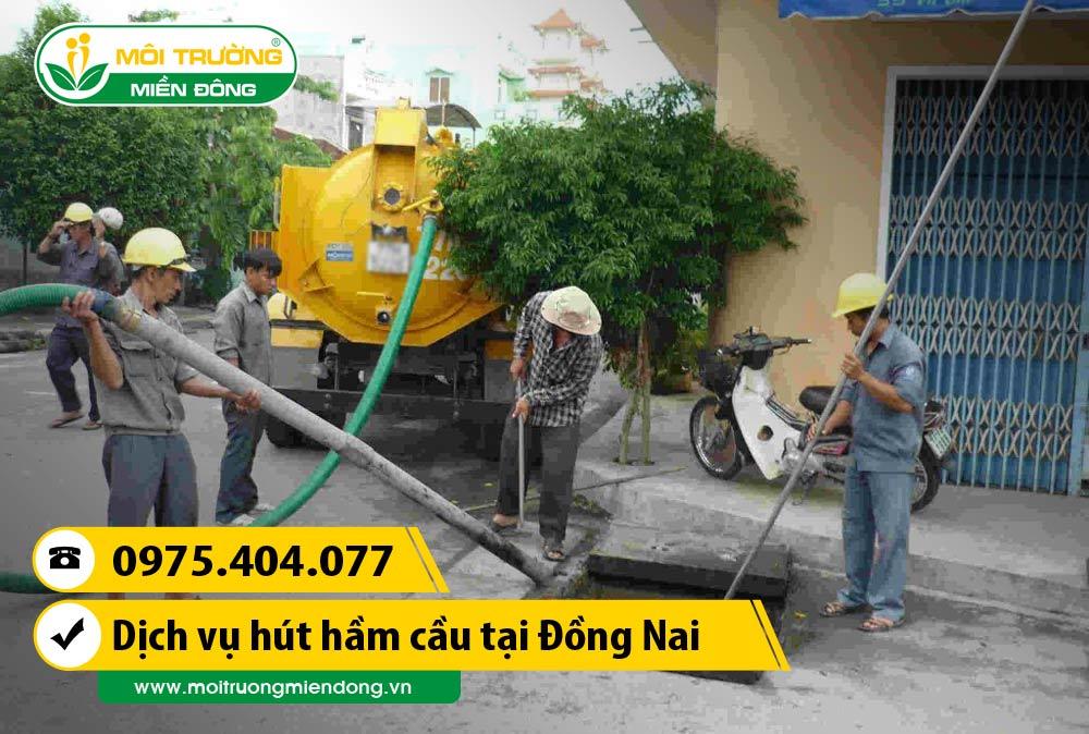 Dịch vụ rút hầm cầu cho doanh nghiệp tư nhân tại xã Gia Canh, Đồng Nai ☎ 0975.404.077 #moitruong #vietnam #Environmental #việtnam #huthamcau #ruthamcau #ĐồngNai