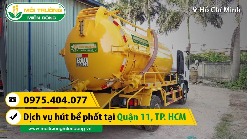 Công Ty Dịch Vụ hút bể phốt tại phường 4, Quận 11, TP. HCM ☎ 0975.404.077 #moitruong #vietnam #Environmental #việtnam #hutbephot #HCM
