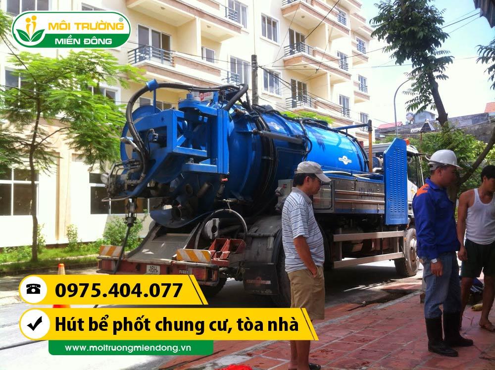 Dịch vụ hút bể phốt cho chung cư - lâu đài - biệt thự - nhà phố - khách sạn - nhà nghỉ tại xã Phước Lộc, HCM ☎ 0975.404.077 #moitruong #vietnam #Environmental #việtnam #hutbephot #HCM
