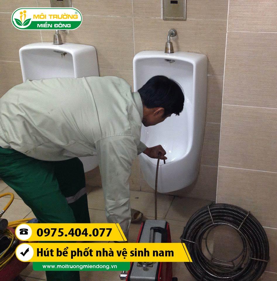 Dịch vụ hút bể phốt nhà vệ sinh nam - nhà cầu - nhà xí tại đường Phú Châu, HCM ☎ 0975.404.077 #moitruong #vietnam #Environmental #việtnam #hutbephot #HCM