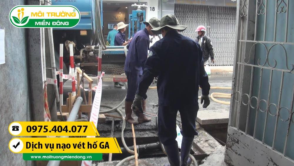 Dịch vụ nạo vét bùn trong hố Ga tại xã Dak Lua, Đồng Nai ☎ 0975.404.077 #moitruong #vietnam #Environmental #việtnam #hutbephot #ĐồngNai